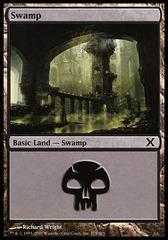 Swamp (375) - Foil