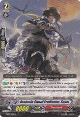 Assassin Sword Eradicator, Susei - TD09/006EN - TD