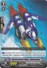 Dimensional Robo, Daimariner TD12/012EN - TD