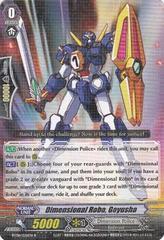 Dimensional Robo, Goyusha TD12/013EN - TD
