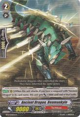 Ancient Dragon, Beamankylo - BT11/036EN - R