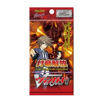 VGE-BT11 Seal Dragons Unleashed Booster Pack