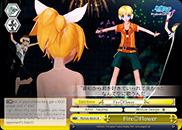 Fire Flower - PD/S22-E023 - CR