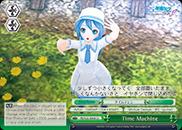Time Machine - PD/S22-E049 - CC