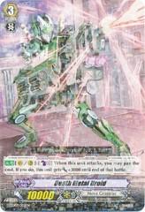 Death Metal Droid - TD03/002EN - TD - R