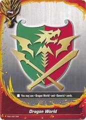 Dragon World (card) - TD01/0017EN - C
