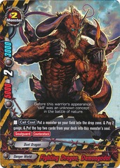 Fighting Dragon, Demongodol - BT01/0018 - RR