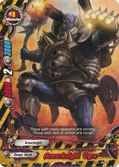 Armorknight Ogre - TD02/0005 - C