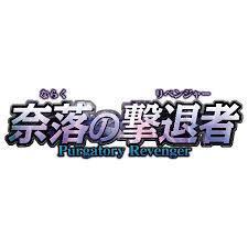Trial Deck 10: Purgatory Revenger Starter Box (6 Decks)