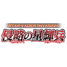 Trial Deck 11: Star-vader Invasion Starter Deck