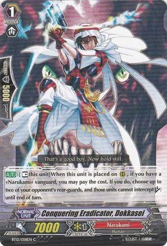 Conquering Eradicator, Dokkasei - BT12/058EN - C