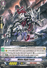 White Night Fenrir - BT12/071EN - C