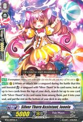 Silver Thorn Assistant, Ionela - BT12/097EN - C