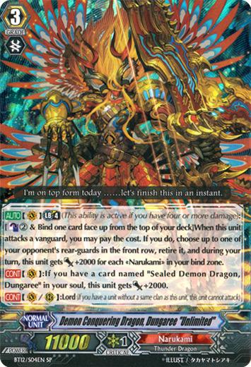Demon Conquering Dragon, Dungaree Unlimited - BT12/S04EN - SP