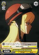 Shinobu Oshino the Vampire - BM/S15-007 - R