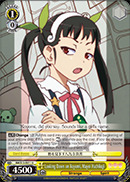 Looking Down on Koyomi, Mayoi Hachikuji - BM/S15-011 - U