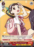 Shy Mayoi Hachikuji - BM/S15-065 - C