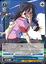 Girl Charmed By a Cat, Tsubasa Hanekawa - BM/S15-076 - RR