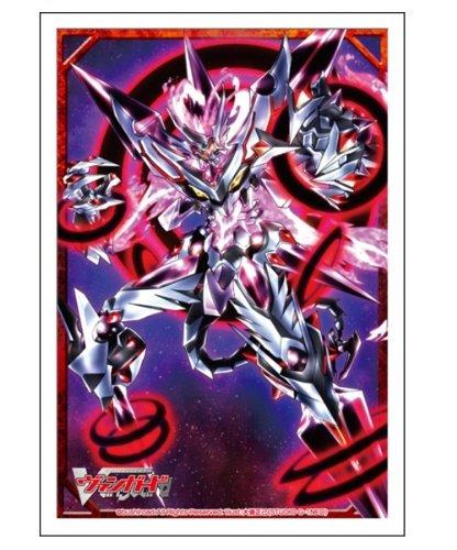 Vol. 111 Star-vader, Omega Glendios Sleeves