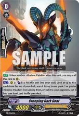 Creeping Dark Goat - PR/0069EN - PR