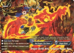 Dragon Strike Arts, - Dragonic Kaiser Nova - CP01/0006 - RRR+SP