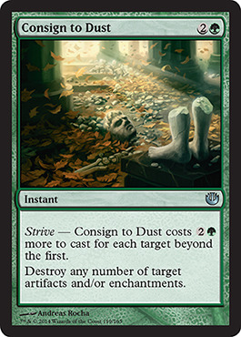 Consign to Dust - Foil