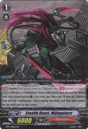 Stealth Beast, Mijingakure - BT13/011EN - RR