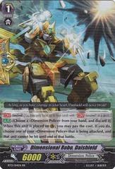 Dimensional Robo, Daishield - BT13/014EN - RR on Channel Fireball