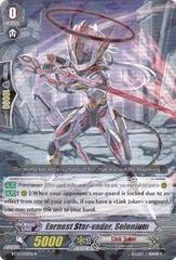 Earnest Star-vader, Selenium - BT13/035EN - R