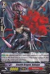 Stealth Dragon, Kokujyo - BT13/050EN - C