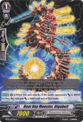 Heat Ray Monster, Gigabolt - BT13/072EN - C