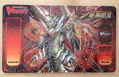 Cardfight! Vanguard Star Vader Chaos Breaker Dragon Playmat