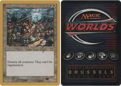 Wrath of God - Sideboard - Tom Van de Logt - 2000
