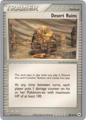 Desert Ruins - 88/101 - Tsuguyoshi Yamato - WCS 2004