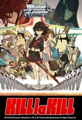 Kill la Kill Ver. E Trial Deck