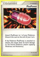 PlusPower - 112 - Promotional - Crosshatch Holo Player Rewards Program