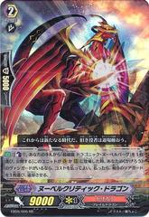 Nouvellecritic Dragon - EB09/006EN - RR on Channel Fireball
