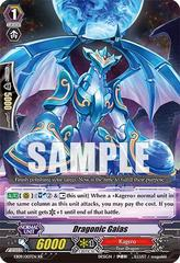 Dragonic Gaias - EB09/007EN - RR on Channel Fireball