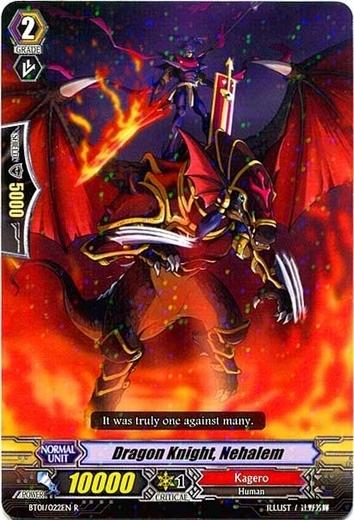 Dragon Knight, Nehalem - EB09/021EN - C