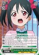Otonokizaka High 3rd Year, Nico - LL/W24-E029 - R