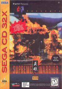 Supreme Warrior (Sega CD 32X)