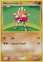 Hitmonchan - 129/127 - Secret Rare