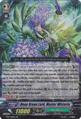 Deep Green Lord, Master Wisteria - BT14/019EN - RR on Channel Fireball
