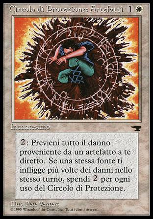 Circle of Protection: Artifacts (Circolo di Protezione: Artefatti)