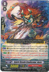 Spirit Beads Eradicator, Nata - BT14/039 - R