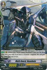 Myth Guard, Denebola - BT14/069 - C