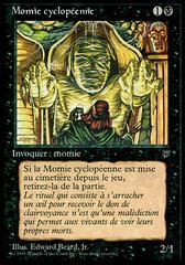 Cyclopean Mummy (Momie cyclopéenne)