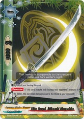 Elite Sword, Mikazuki Munechika - BT02/0040 - R