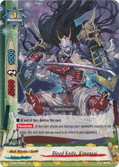 Blood Knife, Kimensai - BT02/0060 - U