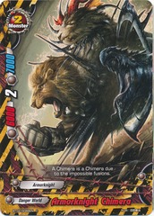 Armorknight Chimera - BT02/0088 - C